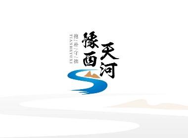 至觉-豫西天河农业-标志形象设计