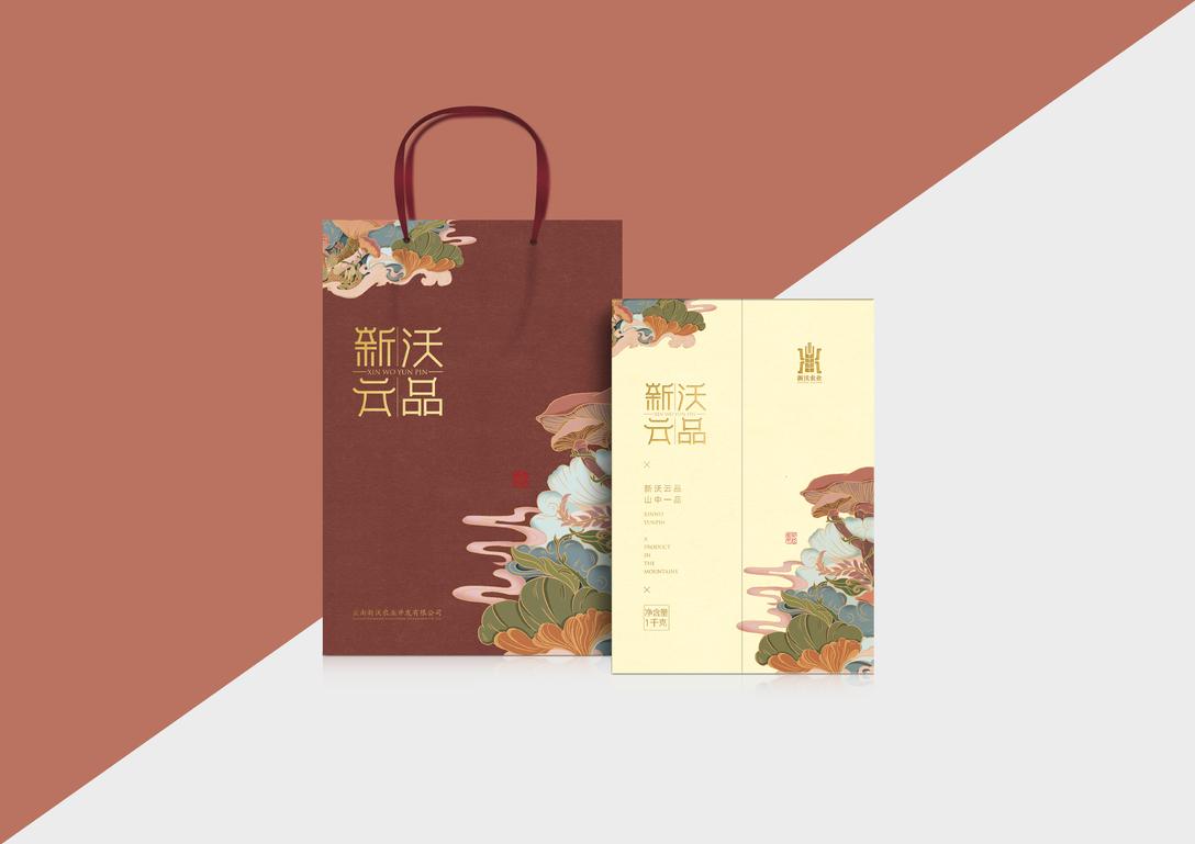 2018-2019包装系列作品及整理