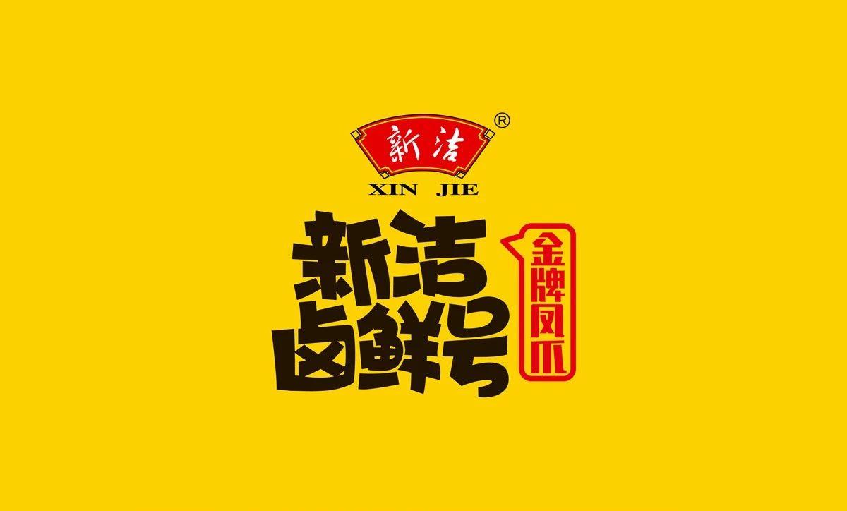 《回望2019》-北斗设计案例年终分享01
