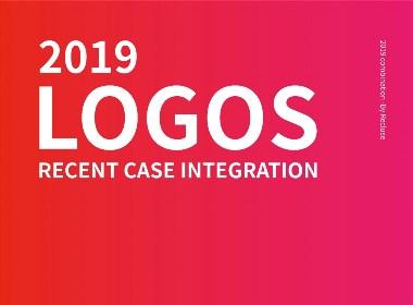 2019年下半年LOGO案例总结