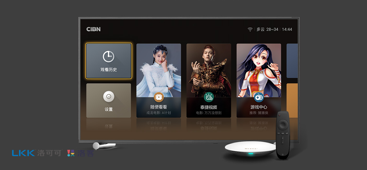 新时代的智能电视盒子