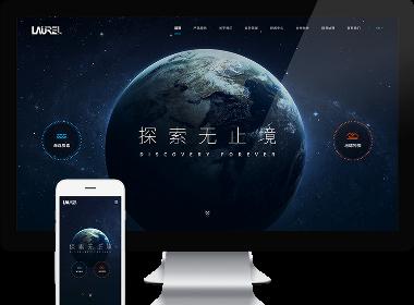 Flow Asia为美国劳雷工业提供网页设计与网站建设