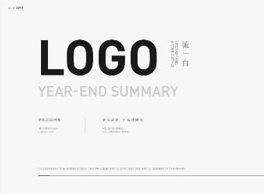 2019-LOGO設計總結