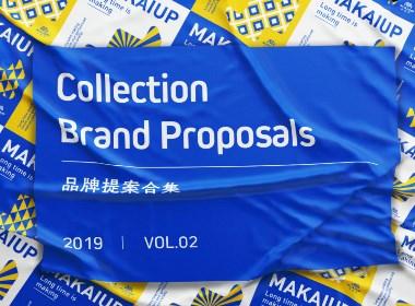 2019-提案合集