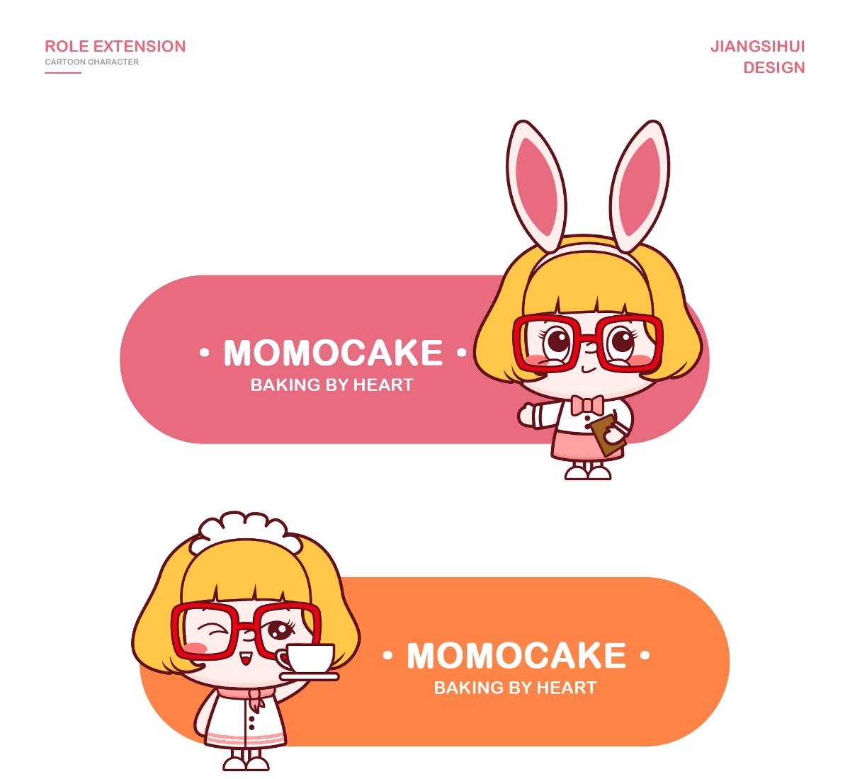 MOMOCAKE卡通形象提案