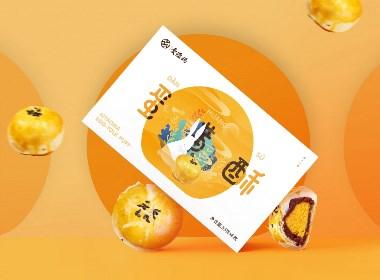 愛瑤媽蛋黃酥×尚智 | 食品/快消品包裝設計/VI設計/標志設計/logo設計/品牌設計