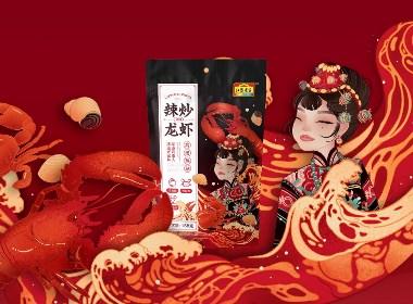 紅源老家調料×尚智 | 食品/快消品包裝設計/品牌設計/插畫設計