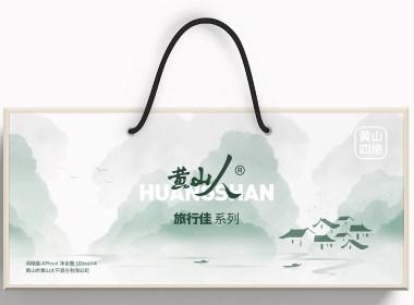 黃山人白酒×尚智 | 食品/快消品包裝設計/品牌設計/插畫設計
