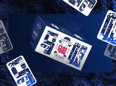 馬咀凈菜箱×尚智 | 食品/快消品包裝設計/品牌設計/插畫