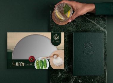 良土拾珍菌菇×尚智 | 食品/快消品包裝設計/VI設計/標志設計/logo設計/品牌設計