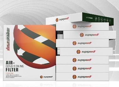 速牌滤清器包装设计-悟杰品牌视觉设计