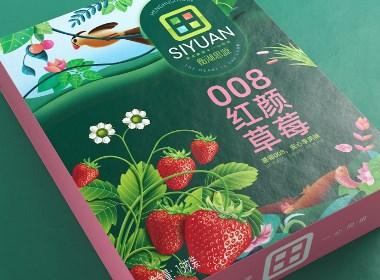 衡湖思源農場—徐桂亮品牌設計