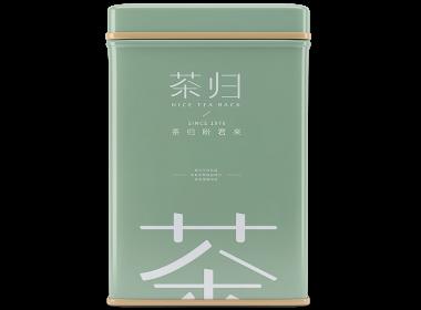 茶归字体设计