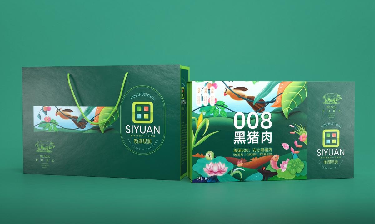 衡湖思源农场—徐桂亮品牌设计