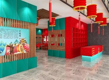 百年新東坡—徐桂亮品牌設計