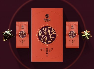 陳皮龍珠茶—意形社