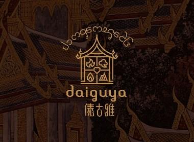 养生茶品品牌设计