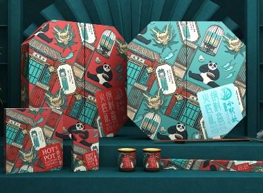小龍坎火鍋包裝設計 火鍋底料包裝設計 火鍋品牌禮盒包裝設計