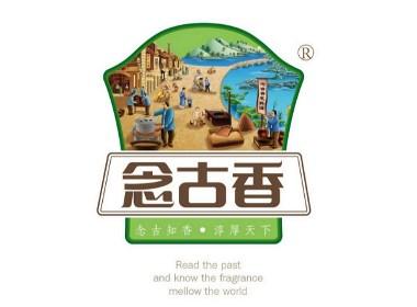 念古香小磨香油—徐桂亮品牌設計