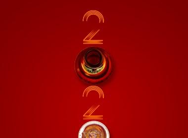 2020元旦啤酒海报