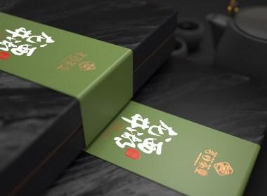 西湖龍井 茶葉包裝設計 · 茗芯 | 劉益銘原創作品