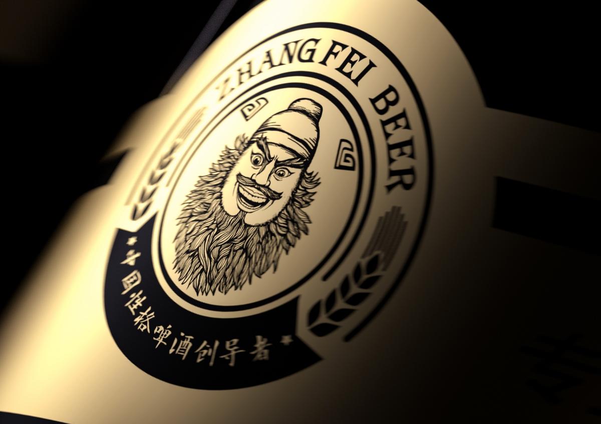 精酿啤酒包装创意设计 一道设计原创  张飞火啤
