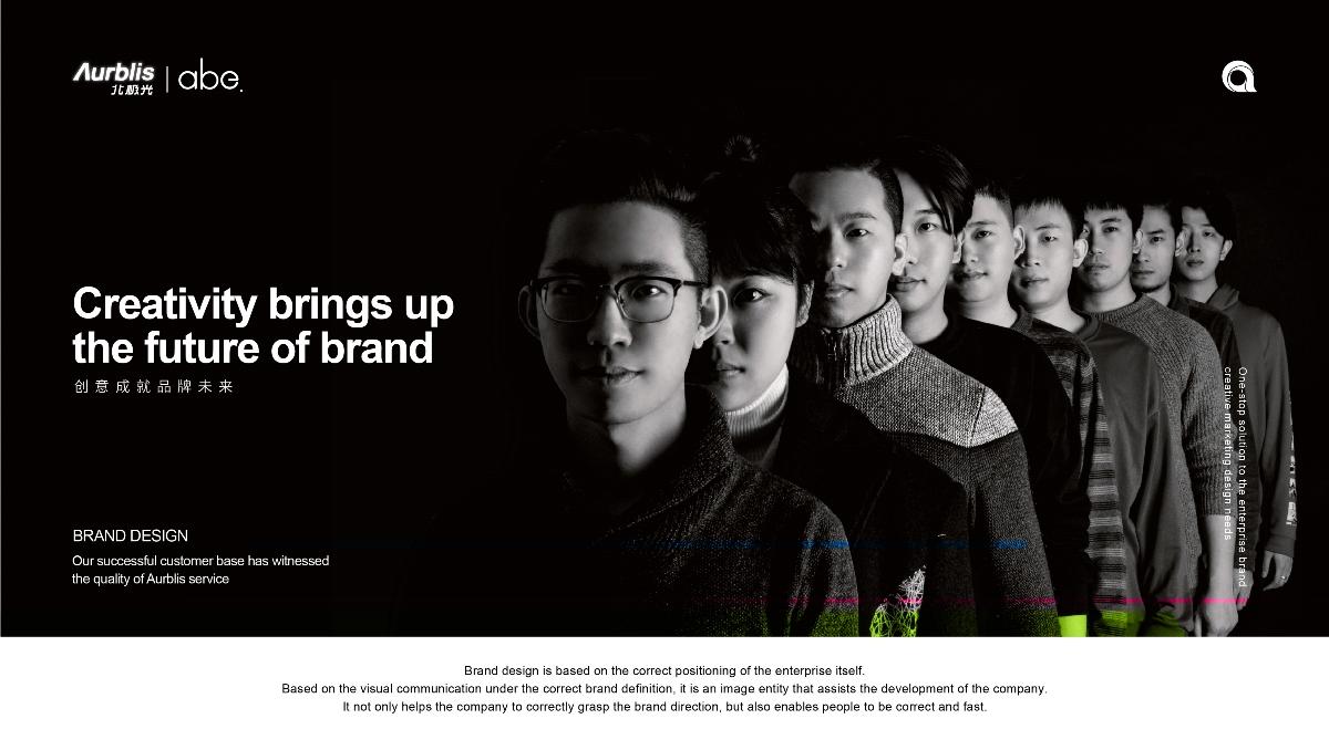 喵说沙拉品牌设计|Aurblis案例
