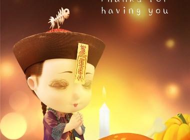 僵小鱼端午节、父亲节、感恩节、中秋节、情人节|节日壁纸