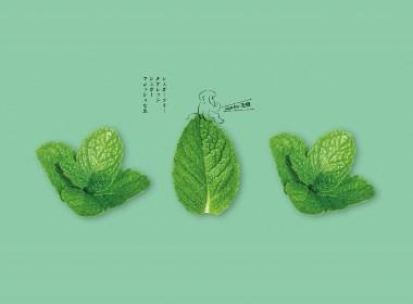 思羿策劃【日系】含片糖包裝設計