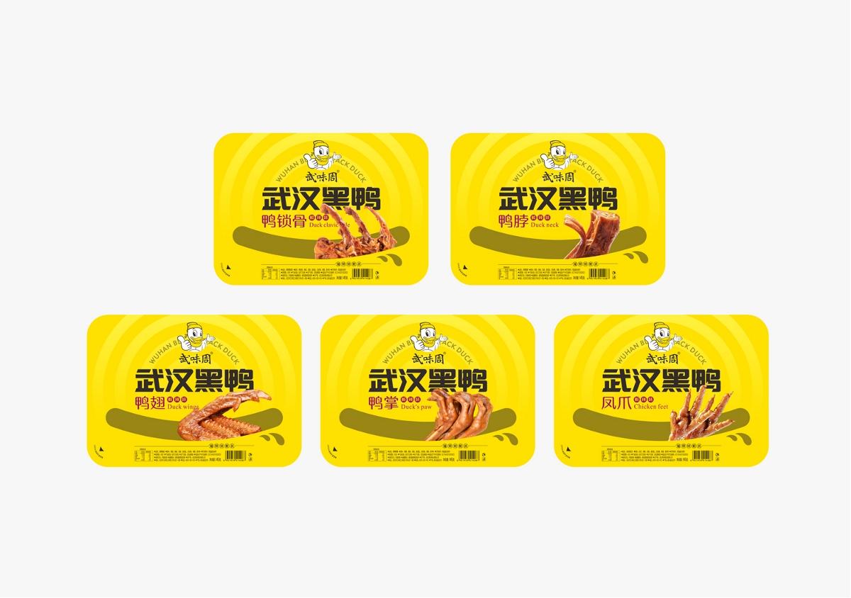 武味周 武汉黑鸭休闲食品包装设计