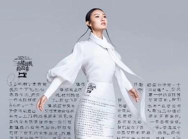 米兰时装周✖️中国制造(一台缝纫机的故事)