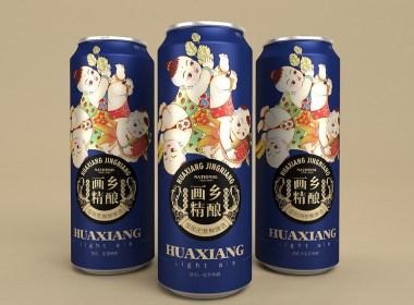 畫鄉精釀啤酒—徐桂亮品牌策劃