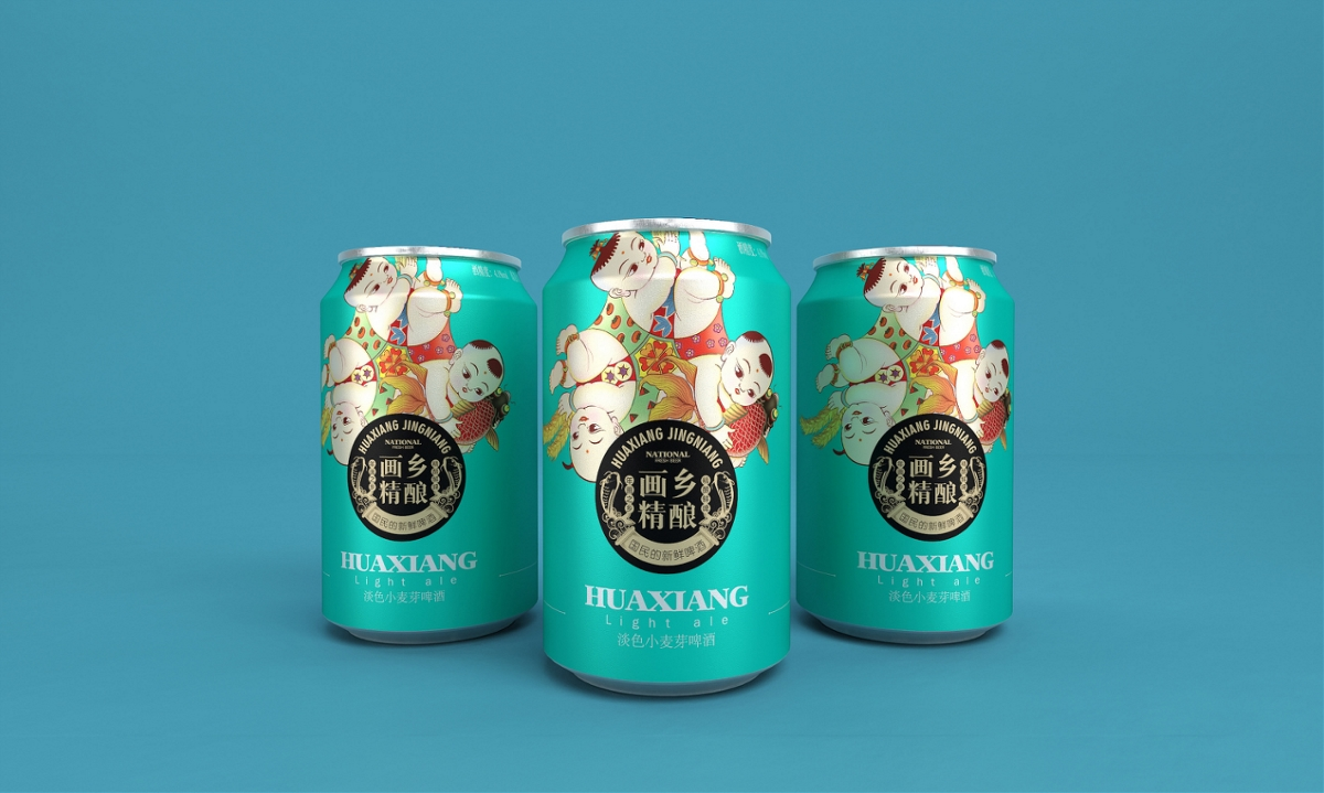 画乡精酿啤酒—徐桂亮品牌策划