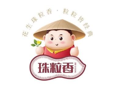 珠粒香花生—徐桂亮品牌策劃