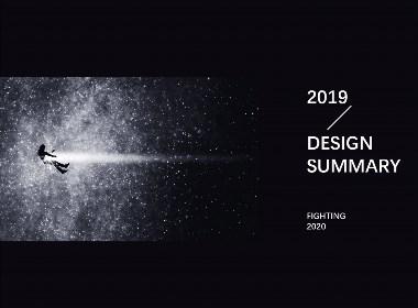 2019年品牌字體整理