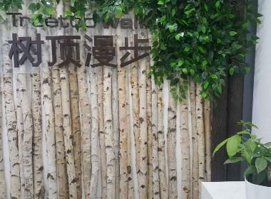 西安广告公司:企业形象墙设计装饰--西安唐顿设计