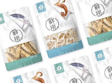 思羿策劃【鮮撈】海產品包裝設計