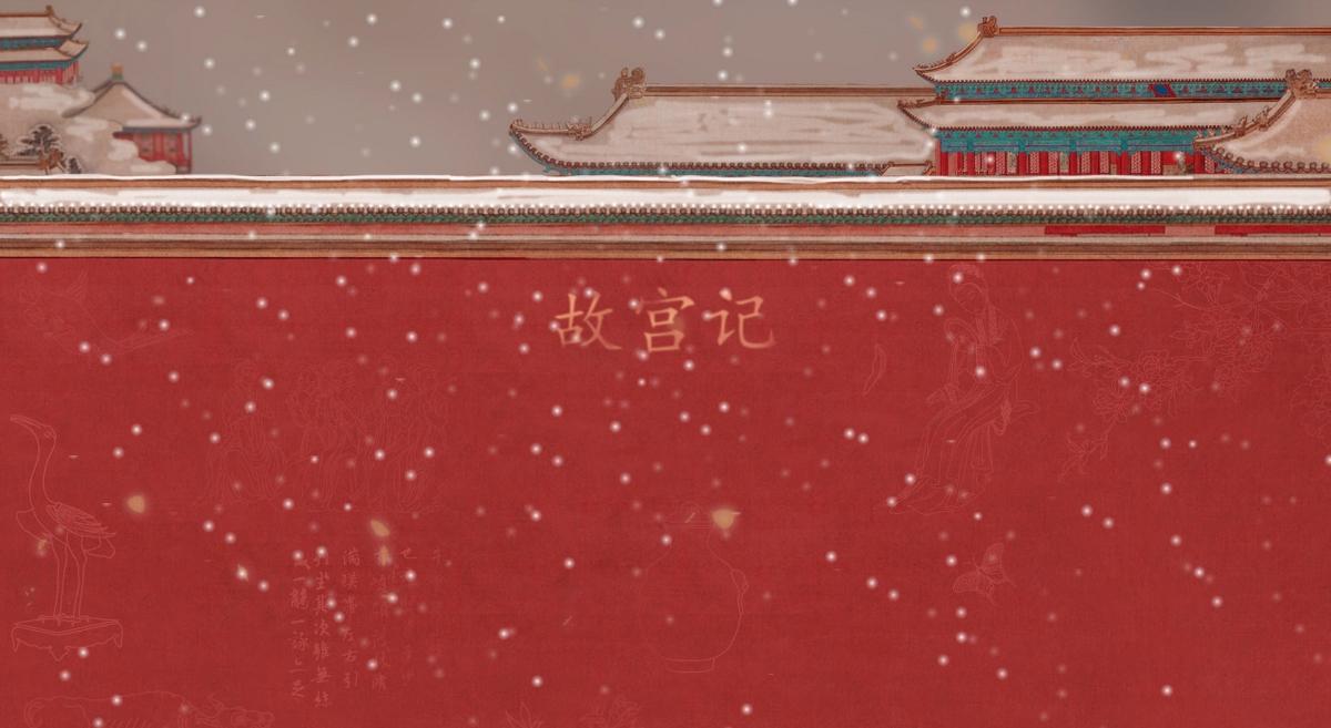 黑桃设计-国潮桌面暖风机