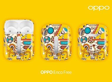 OPPO Enco Free耳机套-机器人系列外壳