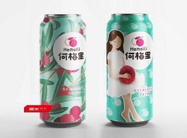 杨梅酒品牌设计--何梅里    农产品品牌设计