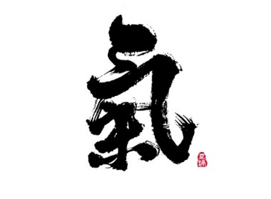 2019手写字xFont design 书法字集