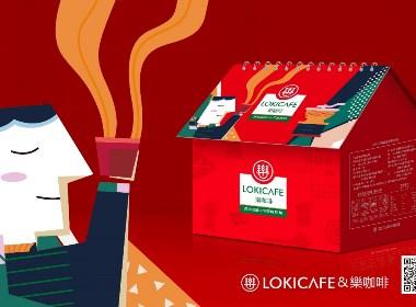 至觉设计-乐咖啡-包装设计