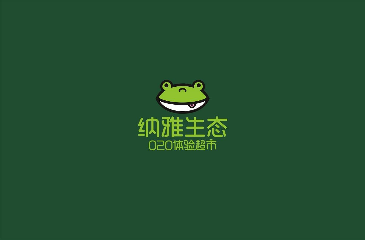 【本墨设计×纳雅生态】新鲜就要购体验!