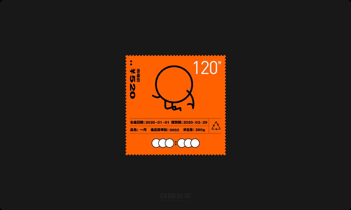 ZAOV召物少年|少年计划2:飘的那么高