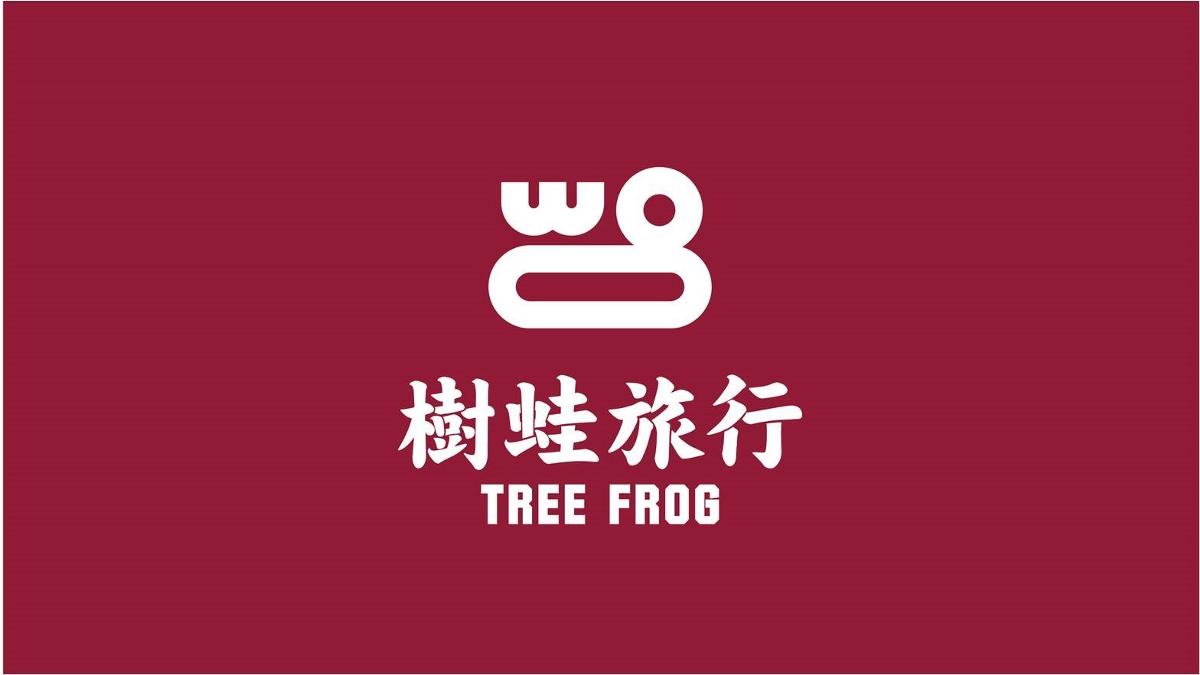 樹蛙旅行 | 港澳風格品牌VI設計
