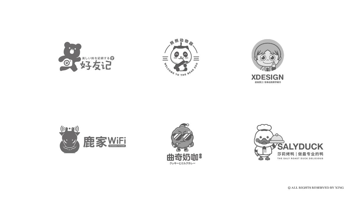 「第1彈」logo標誌設計