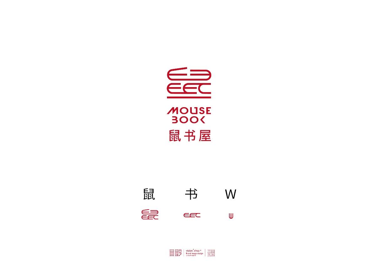 鼠字的标志设计#三川久木#勺子