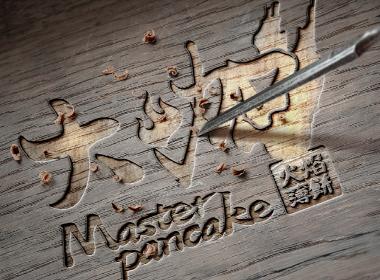 米果设计|大咖火焰薄饼——LOGO提案