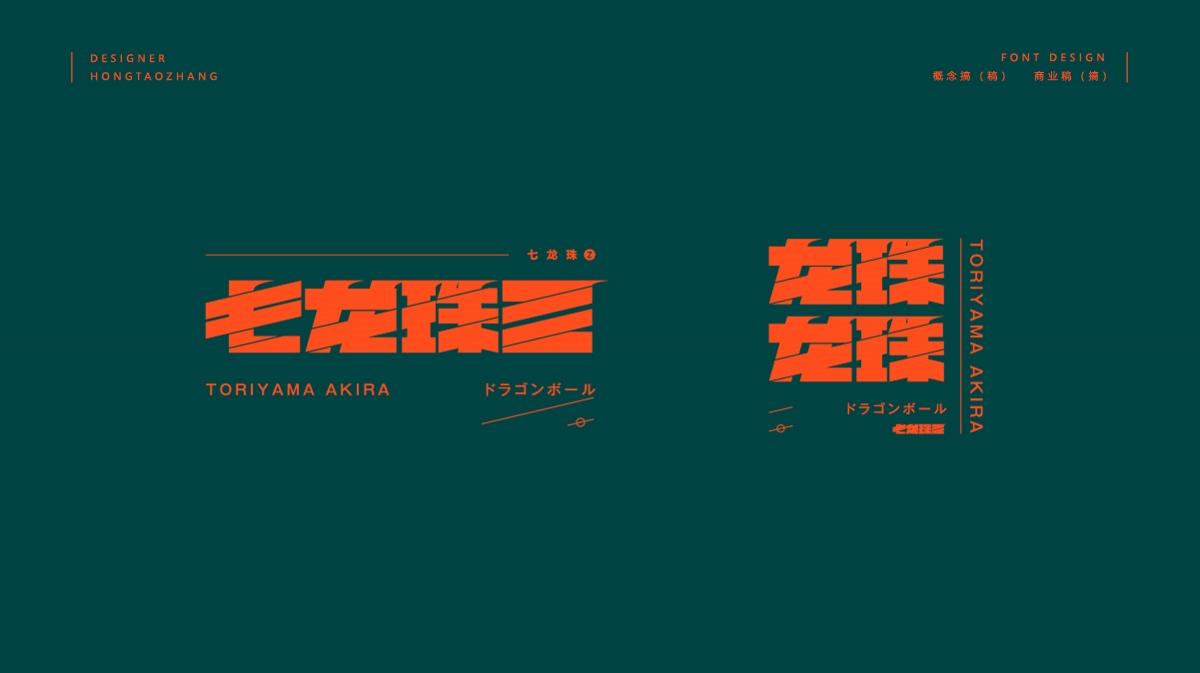 字體選集-TYPEFACE