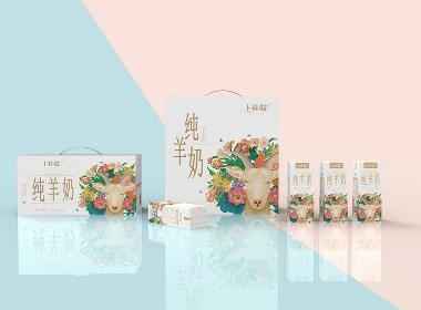 羊奶乳品品牌包装设计